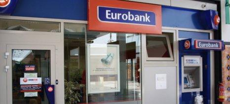 """Βραβείο """"Best Trade Finance Provider 2018"""" στην Ελλάδα, για τη Eurobank"""