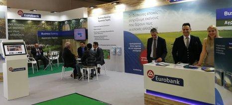 Το πρόγραμμα «Business Banking: Αγροτικός Τομέας» παρουσίασε η Eurobank στην 27η Agrotica
