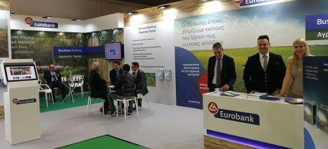 Στη 12η Agrothessaly συμμετέχει η Eurobank παρουσιάζοντας όλα τα χρηματοδοτικά της προϊόντα