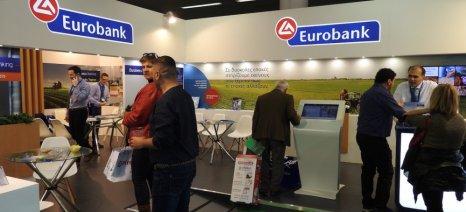 Συμμετοχή της Eurobank στην Agrotica 2020 - ποια χρηματοδοτικά προγράμματα κέντρισαν το ενδιαφέρον