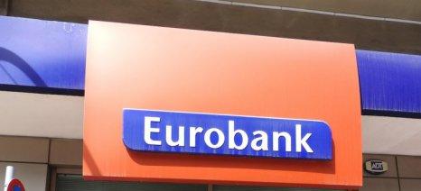 Στις 30 Μαΐου θα ανακοινώσει η Eurobank τα αποτελέσματα τριμήνου