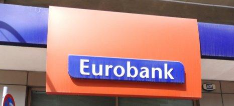 Περιοδεία διοίκησης της Eurobank στη Βόρεια Ελλάδα