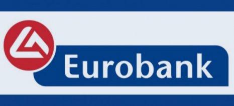 Προσφορά νοσοκομειακού εξοπλισμού και υγειονομικού υλικού από τη Eurobank
