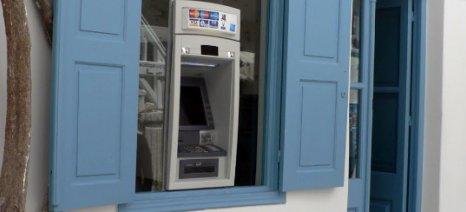 Σε 30 νησιά θα καλύπτει πλέον η Eurobank το κόστος ανάληψης μετρητών από ΑΤΜ άλλης τράπεζας