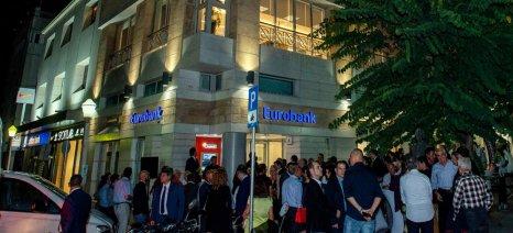 Το νέο κτίριο διοίκησης της Περιφερειακής Αγοράς Δωδεκανήσου εγκαινίασε η Eurobank στη Ρόδο