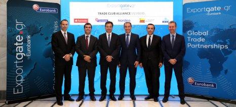 Στρατηγική συμμαχία Eurobank και Banco Santander για το διεθνές εμπόριο