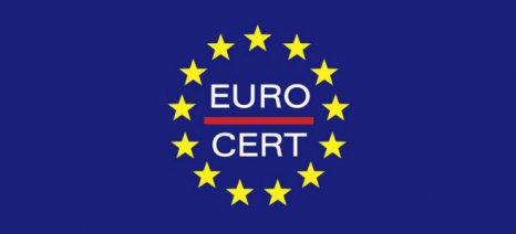 Ειδικό σεμινάριο της EUROCERT για τις απαιτήσεις εξαγωγών τροφίμων στις αγορές ΗΠΑ και Καναδά