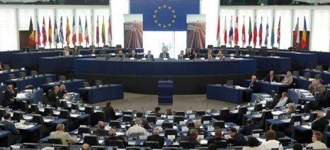 Εγκρίθηκε η συμμετοχή της Ελλάδας σε 17 διεθνείς οργανώσεις για τα γεωργικά προϊόντα