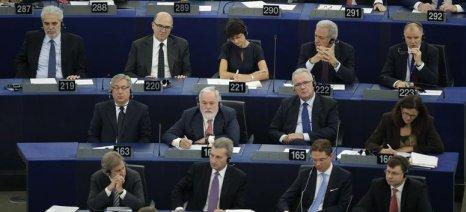 Πέρασε και από το Ευρωκοινοβούλιο ο προϋπολογισμός του 2015 της Ε.Ε.