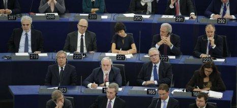 Αναβλήθηκε η συζήτηση για τη συμφωνία ΕΕ-ΗΠΑ στο Ευρωκοινοβούλιο
