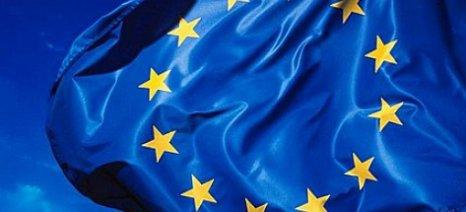 Συμφωνία για τον Προϋπολογισμό της Ε.Ε.