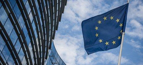 Την επόμενη Τετάρτη ψηφίζεται ο αναθεωρημένος προϋπολογισμός της Ε.Ε. για το 2015