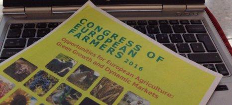Σήμερα το μεσημέρι ξεκινά στην Αθήνα το ετήσιο συνέδριο των Eυρωπαίων Αγροτών από τις Copa-Cogeca