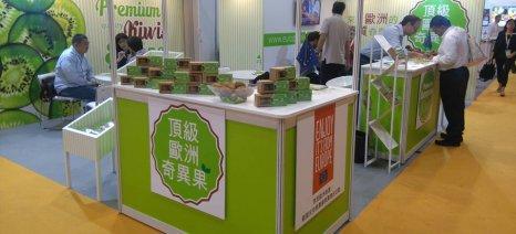 Νέες παραγγελίες ακτινιδίων από τις αγορές της Ασίας στην Asia Fruit Logistica