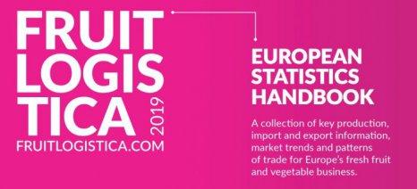 Η μεγαλύτερη έρευνα για την αγορά φρουτολαχανικών στην Ευρώπη - οι συνέπειες του Brexit