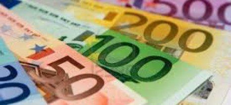 Νέα πληρωμή από ΟΠΕΚΕΠΕ ύψους 947.062,57 ευρώ