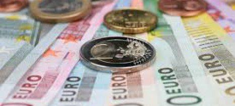 ΠΕ Καβάλας: Αναρτήθηκαν οι αναλυτικές καταστάσεις πληρωμής του 2012 για τη Βιολογική Κτηνοτροφία