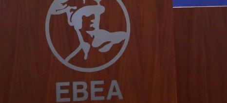 Επιχειρηματική αποστολή στο Ισραήλ τον Σεπτέμβριο με αγροδιατροφικό ενδιαφέρον οργανώνει το ΕΒΕΑ