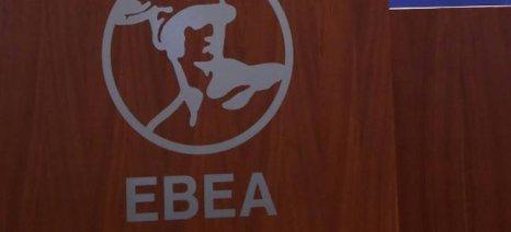 Ημέρα πληροφόρησης επιχειρηματιών για τις εξαγωγές ελαιολάδου στις 3 Απριλίου στο ΕΒΕΑ