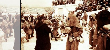 Ξεχωρίζει το αγροτικό δρώμενο της Ευετηρίας στη Νέδουσα το τριήμερο της αποκριάς