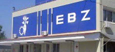 Επαναλειτουργεί το εργοστάσιο Ζάχαρης στην Ορεστιάδα-Θα απασχοληθούν 100 επιπλέον εργαζόμενοι