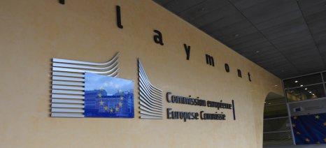 Διαδικτυακές πλατφόρμες: Η Κομισιόν καθορίζει νέα πρότυπα για τη διαφάνεια και τη δικαιοσύνη