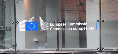 """""""Όχι"""" της Κομισιόν στην πρόταση ευρωβουλευτή του ΚΚΕ για κατώτατες εγγυημένες τιμές παραγωγού με τη νέα ΚΑΠ"""