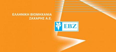 Στην κερδοφορία πέρασε η ΕΒΖ με καθαρά κέρδη 3,3 εκατ. ευρώ