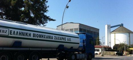 Προσλήψεις 183 εποχικών στην Ελληνική Βιομηχανία Ζάχαρης
