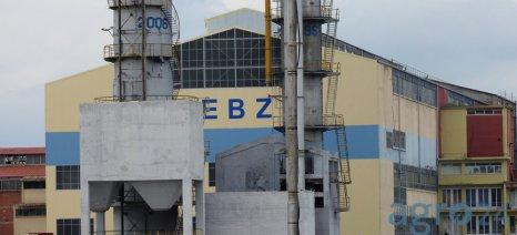 Μέχρι 16 Ιανουαρίου η υποβολή προσφορών για την εξαγορά επτά ακινήτων της ΕΒΖ