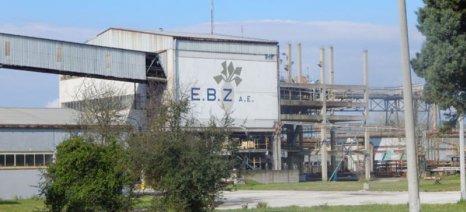 Συνολικά 96 εποχικούς υπαλλήλους ζητά η ΕΒΖ