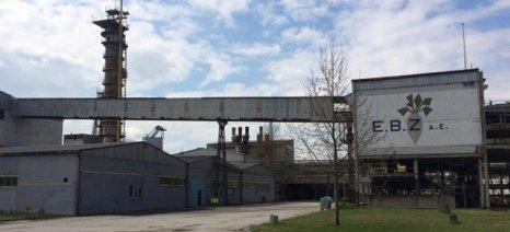 Νέο επιχειρηματικό σχέδιο για την ΕΒΖ από την κυβέρνηση - συμβολική κατάληψη χτες της μονάδας στην Ορεστιάδα