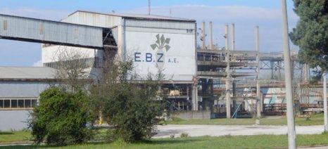 Συνάντηση διοίκησης εργοστασίου ΕΒΖ στην Ορεστιάδα με τους καλλιεργητές για τα ασυγκόμιστα τεύτλα