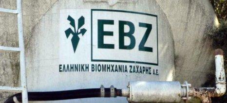 Έκλεισε η συμφωνία δανειοδότησης της ΕΒΖ από τη Συνεταιριστική Τράπεζα Σερρών