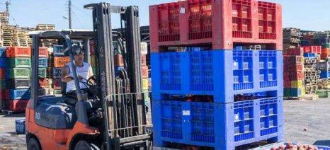 Υπηρεσία ανάπτυξης των εξαγωγών από το ΕΒΕΠ και την EBRD