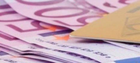 Τον Ιούλιο οι αιτήσεις για ένταξη στον εξωδικαστικό μηχανισμό των υπερχρεωμένων επιχειρήσεων