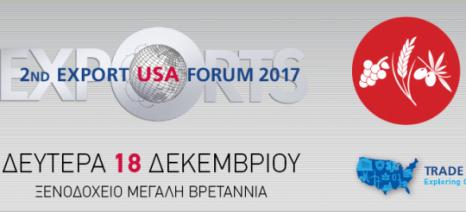 2ο Export USA Forum: Χαρτογράφηση της αμερικανικής αγοράς τροφίμων και ποτών