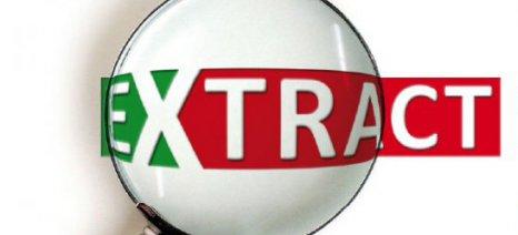 Το 99% των καταναλωτών διεθνώς έχουν συνδέσει το ιταλικό όνομα στο ελαιόλαδο με την απάτη