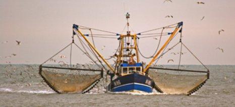 Νέες αλιευτικές δυνατότητες για Μεσόγειο και Εύξεινο Πόντο από την Commission