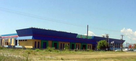 Στη Δημητρίου Τυροκομικά έναντι 2,4 εκατ. δολ. πούλησε το κτίριο της μονάδας στο Αμύνταιο η ΦΑΓΕ