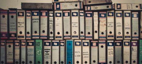 Μεταβιβάσεις, τροποποιήσεις και ανακλήσεις πράξεων για ενταγμένους στη Νιτρορύπανση μέχρι 28 Φεβρουαρίου