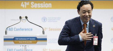 Από την Κίνα ο νέος Γενικός Διευθυντής του Διεθνούς Οργανισμού Γεωργίας και Τροφίμων FAO