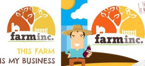 Δωρεάν σεμινάρια μάρκετινγκ από το πρόγραμμα Farm Inc