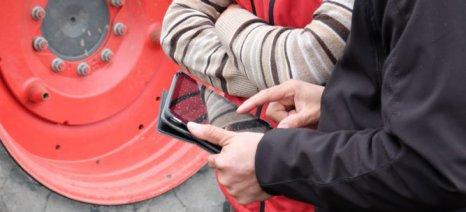 Πώς υπολογίζονται οι ασφαλιστικές εισφορές των αγροτών που έχουν και άλλες πηγές εισοδήματος