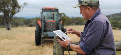 Βουλευτές ΝΔ: Πότε θα έχουν πρόσβαση στο internet οι 5.493 «λευκές» αγροτικές περιοχές;