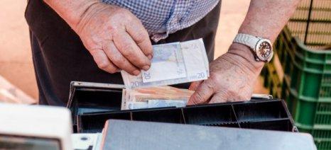 Τσεκ: Έστειλε ο ΟΠΕΚΕΠΕ τις καταστάσεις πληρωμής - πιστώσεις σήμερα στους λογαριασμούς