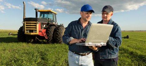 Ετήσιες οι συγκεντρωτικές καταστάσεις για τους αγρότες κανονικού ή ειδικού καθεστώτος ΦΠΑ