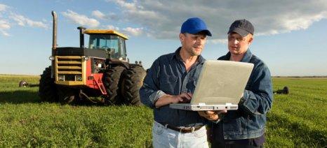 Ανοιχτό σύστημα γεωργικών συμβουλών για πρόσβαση σε δεδομένα