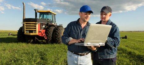 Με τους κωδικούς 009 και 011 του νέου Ε3 η απαλλαγή από το τέλος επιτηδεύματος για τους συνεταιρισμένους αγρότες