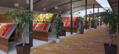 Σύγχρονη αγορά αγροτών ετοιμάζει η Κένυα